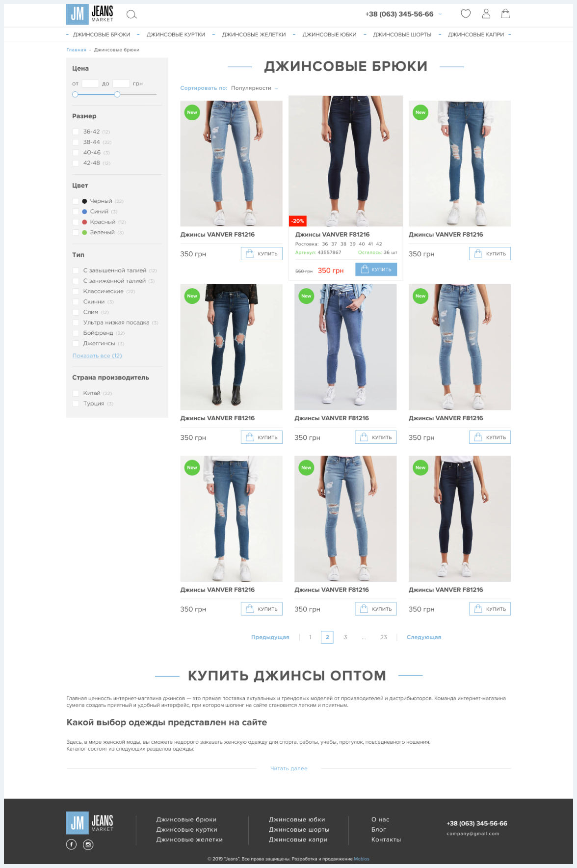 category-page__preview