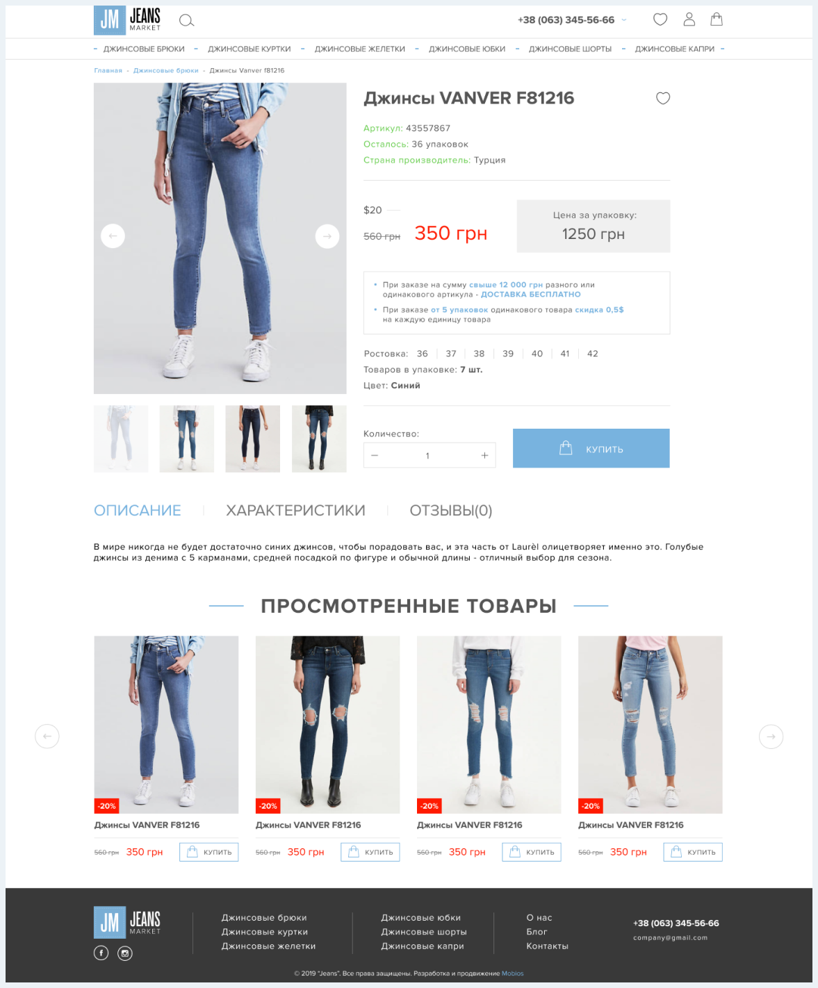 product-page__preview